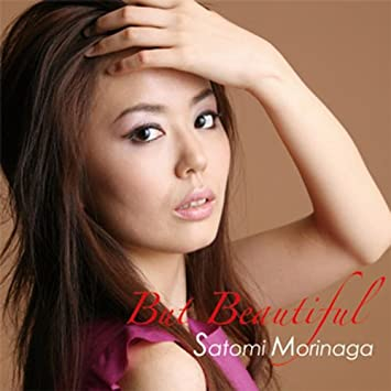 Amazon | But Beautiful | 森永...