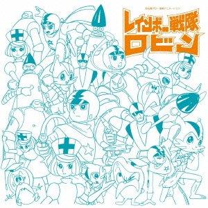 Rainbow Sentai Robin - Anime Music Capsule (3CDS) [Japan CD] CDSOL-1506