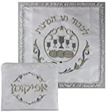 Zion Judaica Passover Traditional 2-Tone Silver Embroidered Collection Matzah Cover Square or Round, Afikomen Bag Available Individually or Complete Set (Set Square)