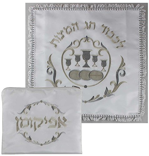 - Zion Judaica Passover Traditional 2-Tone Silver Embroidered Collection Matzah Cover Square or Round, Afikomen Bag Available Individually or Complete Set (Set Square)