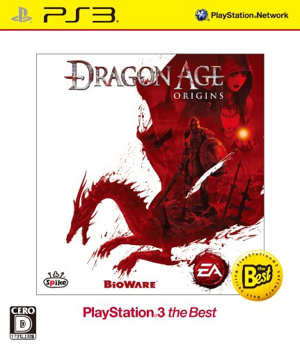 Dragon Age: Origins (Best Version) [Japan Import]