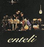 Enteli by Bengt Berger