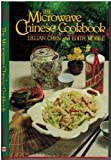 The Microwave Chinese Cookbook, Lillian Chen and Edith Nobile, 0442220960