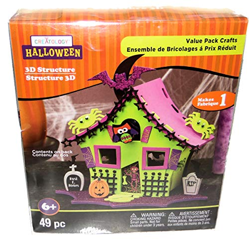 Creatology Halloween Foam Activity Kits (Creatology Halloween Haunted House Foam Activity 3 D Craft Structure Kit, Makes 1 Centerpiece or)