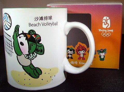 2008 Beijing Mascot Volleyball coffee (Beijing Olympic Mascots)