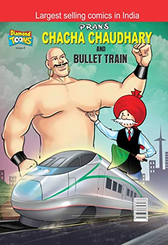 Chacha Chaudhary bullet Train PB English
