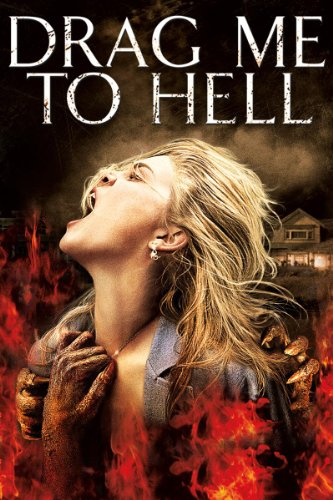 DVD : Drag Me to Hell