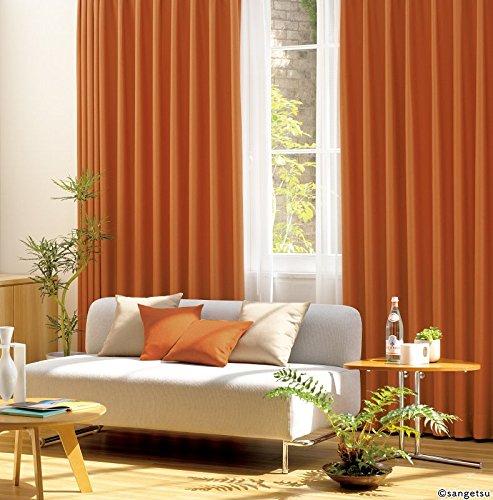 サンゲツ ざっくりとした生地感が魅力の北欧カジュアルデザイン カーテン2倍ヒダ SC3553 幅:300cm ×丈:110cm (2枚組)オーダーカーテン   B0784977Y3