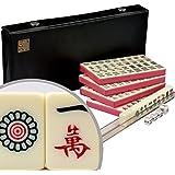 YMI Chinese Mahjong White Tile Mini Travel Set - Mini
