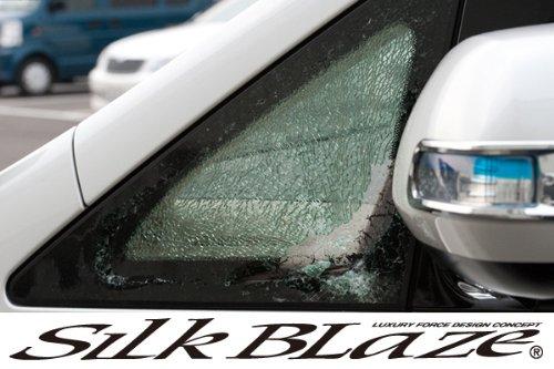 SilkBlaze シルクブレイズ ショックガードフィルム 【70系ノア/ヴォクシー】 SB-SGF-02-Sの商品画像