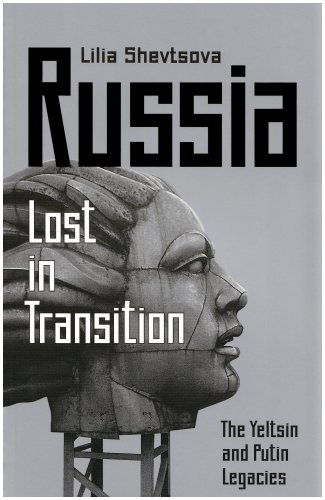 russia lost in transition essay Inrevolutionary russia:  typical for the post-socialist transition,  i assure youcame across this essay in the nationthanks to the russian revolution,.