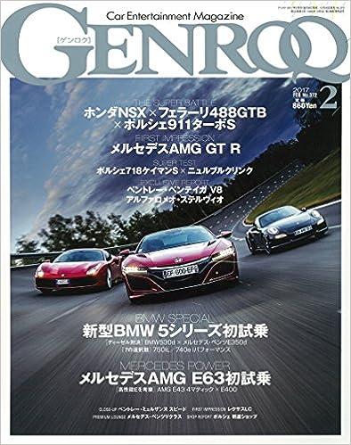 GENROQ (ゲンロク) 2017年02月号