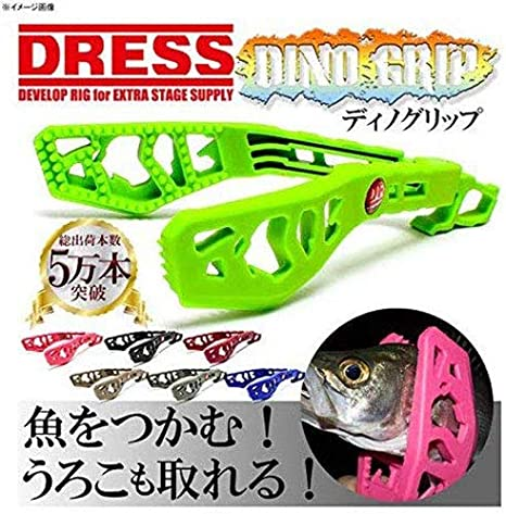 Amazon.com: Vestido Dino Grip Enhanced Nylon Resina Fish ...
