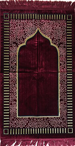 Islamic Prayer Rug Made In Turkey Muslim Prayer Mat