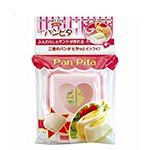 Arbor Home Japanese Pocket Sandwich Maker Stamping Cutter Bread Mould Pink&White Very Nice Gift