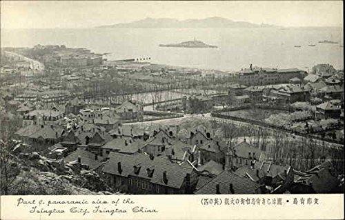 part-4-panoramic-view-of-tsingtao-city-qingdao-china-original-vintage-postcard