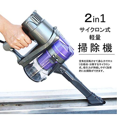 サイクロン掃除機 SY-054単品【1点】