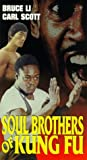 Soul Brother of Kung Fu [VHS]