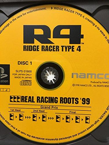 R4 -リッジレーサー タイプ4-