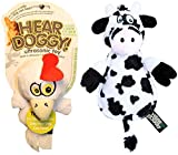 Hear Doggy! Flattie Ultrasonic Silent Squeaker Chicken and Cow Dog Toys