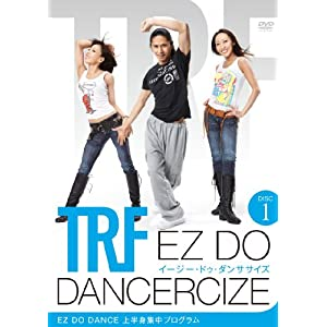 『TRF イージー・ドゥ・ダンササイズ』