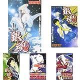 銀魂-ぎんたま- 1-75巻 新品セット (クーポン「BOOKSET」入力で+3%ポイント)