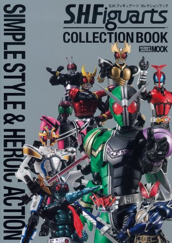 Price comparison product image S.H. Figuarts Collection Book