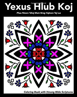 Hmong Coloring & Activity Book Digital Download Printable PDF | Etsy | 320x256