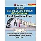 Lucknow metro Rail Corporation (Non-Executive) Direct Recruitment Exam. LMRC