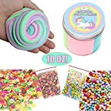 Unicorn Poop Slime,Fluffy Slime Putty, Unicorn Slime, Unicorn Gifts and Unicorn Toys, Unicorn Silly Putty, Magical Slime Prime and Glitter Putty, Toy Putty -10oz LARGE SIZE