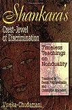 Shankara's Crest Jewel of Discrimination