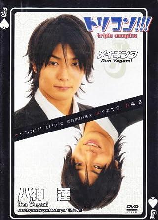 Amazon.co.jp | トリコン!!! tri...