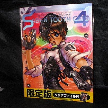2012 Masamune Shirow Calendar - Saber Tooth Cats 4 - Cats 2012 Calendar