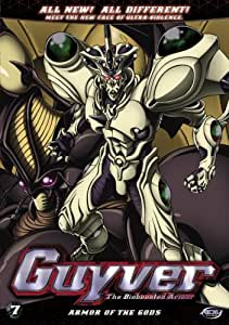 Guyver, Vol. 7: Armor of the Gods