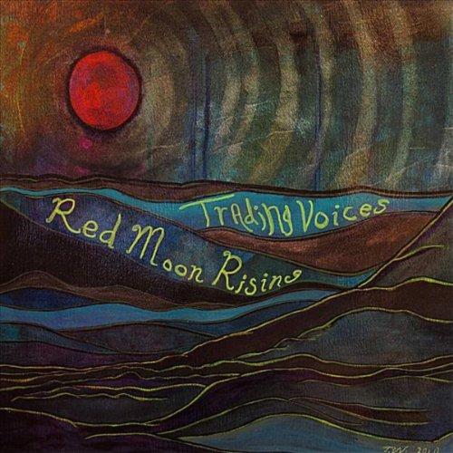 red moon rising brzezinski - photo #21