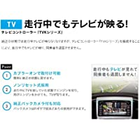 BEATSONIC TVK-43 CAR OEM NAVIGATION DVD VIDEO DRIVING MOTION BYPASS FOR INFINITI