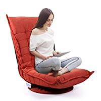 JAXPETY Fabric 360 Degree Swivel Game Chair Folding 5-Position Adjustable Floor Lazy Sofa Chair Orange Red (Orange Red)