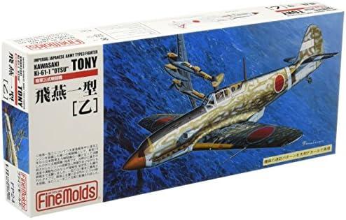 ファインモールド 1/72 日本陸軍 三式戦闘機 飛燕一型 乙 プラモデル FP24