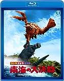 Sci-Fi Live Action - Godzilla / Ebirah / Mothra: Nankai No Dai Ketto (60Th Anniversary Edition) [Japan BD] TBR-24333D