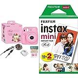 FUJIFILM インスタントカメラ チェキ instax mini8プラス 接写レンズ・純正ショルダーストラップ付き ストロベリー フィルムセット