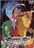 銀装騎攻オーディアン ACT.10 [DVD]