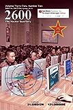 2600 Magazine: The Hacker Quarterly - Summer 2015 (English Edition)