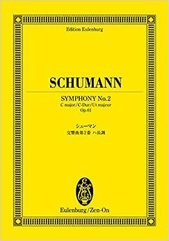 オイレンブルクスコア シューマン 交響曲第2番 ハ長調 作品61 (オイレンブルク・スコア)