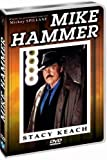 Mike Hammer vol. 1 [FR Import]