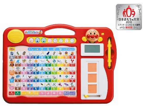 Classroom ABC Anpanman NEW Reading and Writing