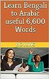 Learn Bengali to Arabic useful 6,600 Words
