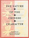 Nature of Chinese Character, Barbara Aria, 0671728865