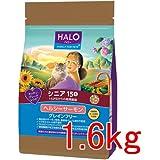 ハロー キャット シニア15+ ヘルシーサーモン 1.6kg