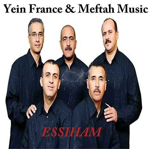 mp3 essiham gratuit