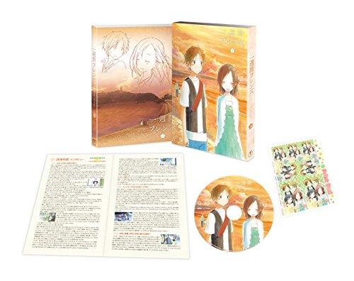 Animation - One Week Friends (Isshukan Friends.) Vol.4 [Japan LTD DVD] TDV-24290D